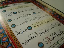 Hukum Menjadikan al-Fatihah Sebagai Wirid