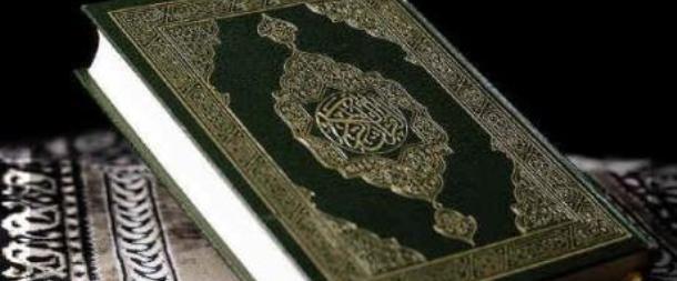 Bacaan Setelah al Fatihah Pada Rokaat Ketiga Shalat Maghrib