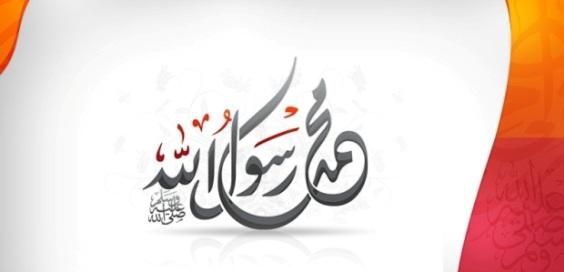Bolehnya Menyingkat Shalawat
