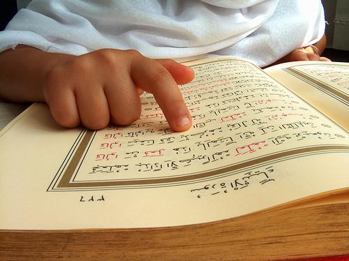 Hafal al Quran Yang Tercela