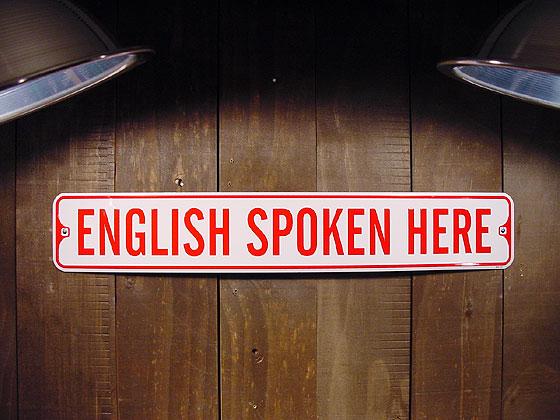 Syarat Boleh Belajar Bahasa Inggris